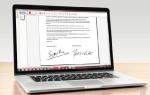 Какие компоненты и программы нужны для электронной подписи