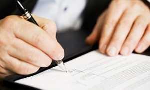 Какие документы нужны для получения электронной подписи