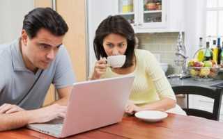 Как получить ЭЦП онлайн из дома