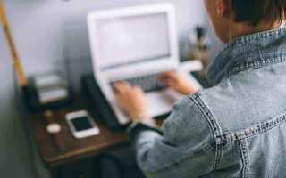 Получение и использование электронной подписи (ЭЦП) для ГИС ГМП