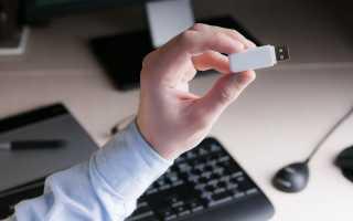 Как получить электронную подпись (ЭЦП)