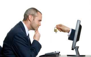Получение и использование физическим лицом электронной подписи для налоговой