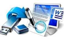 Как выглядит на документе электронная цифровая подпись