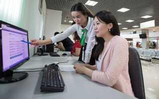 Как получить и использовать электронную подпись в Казахстане