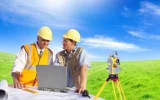 Получение и использование ЭЦП для кадастровых инженеров