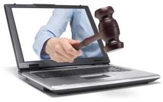 Получение электронной подписи для физических лиц для торгов