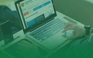 Получение и использование электронной подписи для ИС Маркировка