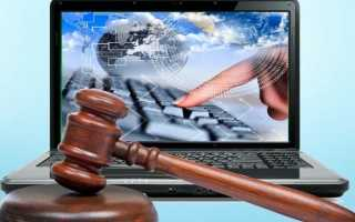 Получение и применение электронной подписи для подачи в суд и для электронного правосудия