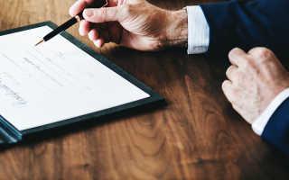 Как подписать договор электронной цифровой подписью