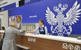 Как получить и использовать простую электронную подпись Почты России