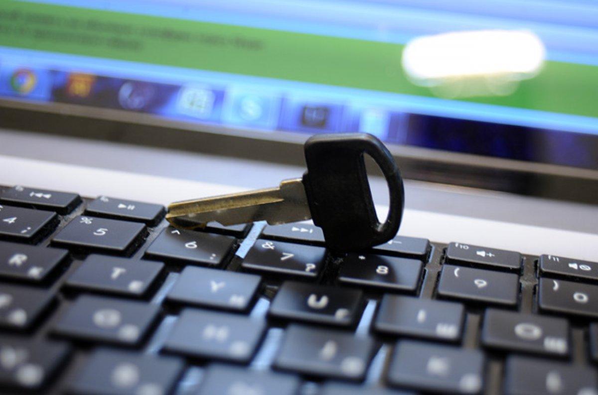 Ключ для ЭП