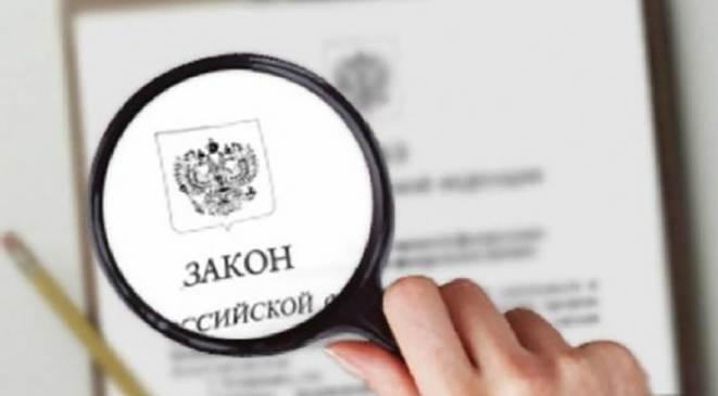 Закон 63-ФЗ об электронной подписи