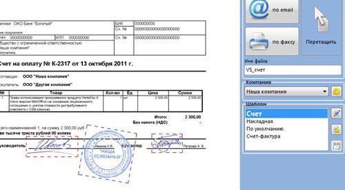 Вид эцп на документе
