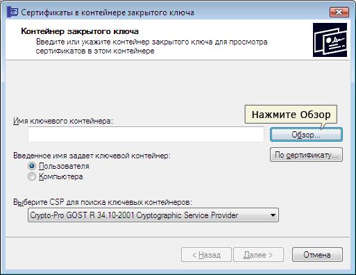 обзор Сертификатов ЭЦП
