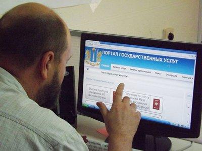 подача документов в электронный суд