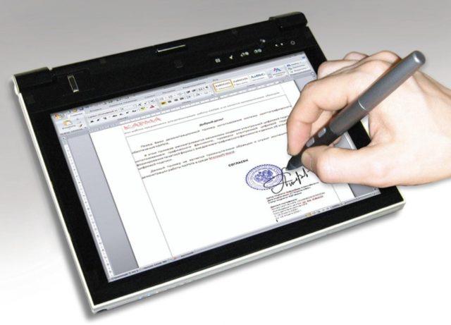 Как сделать самостоятельно электронную подпись