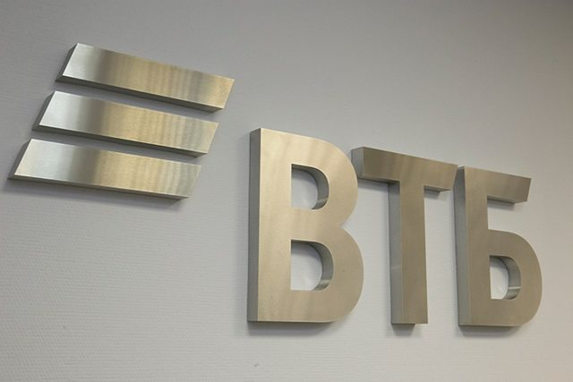 Облачная ЭЦП в ВТБ банке