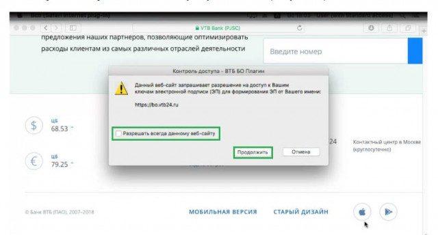 Плагин КроптоГрафик установлен